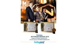 Высокая награда Babyono - трофей и золотая медаль NOTORIUM AWARDS 2018