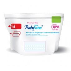 Пакеты для стерилизации в микроволновой печи 5 шт - 100 стерилизаций.